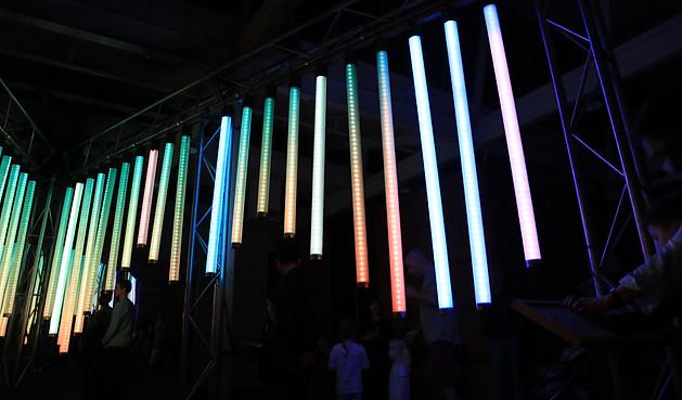 LIGHT CHIMES