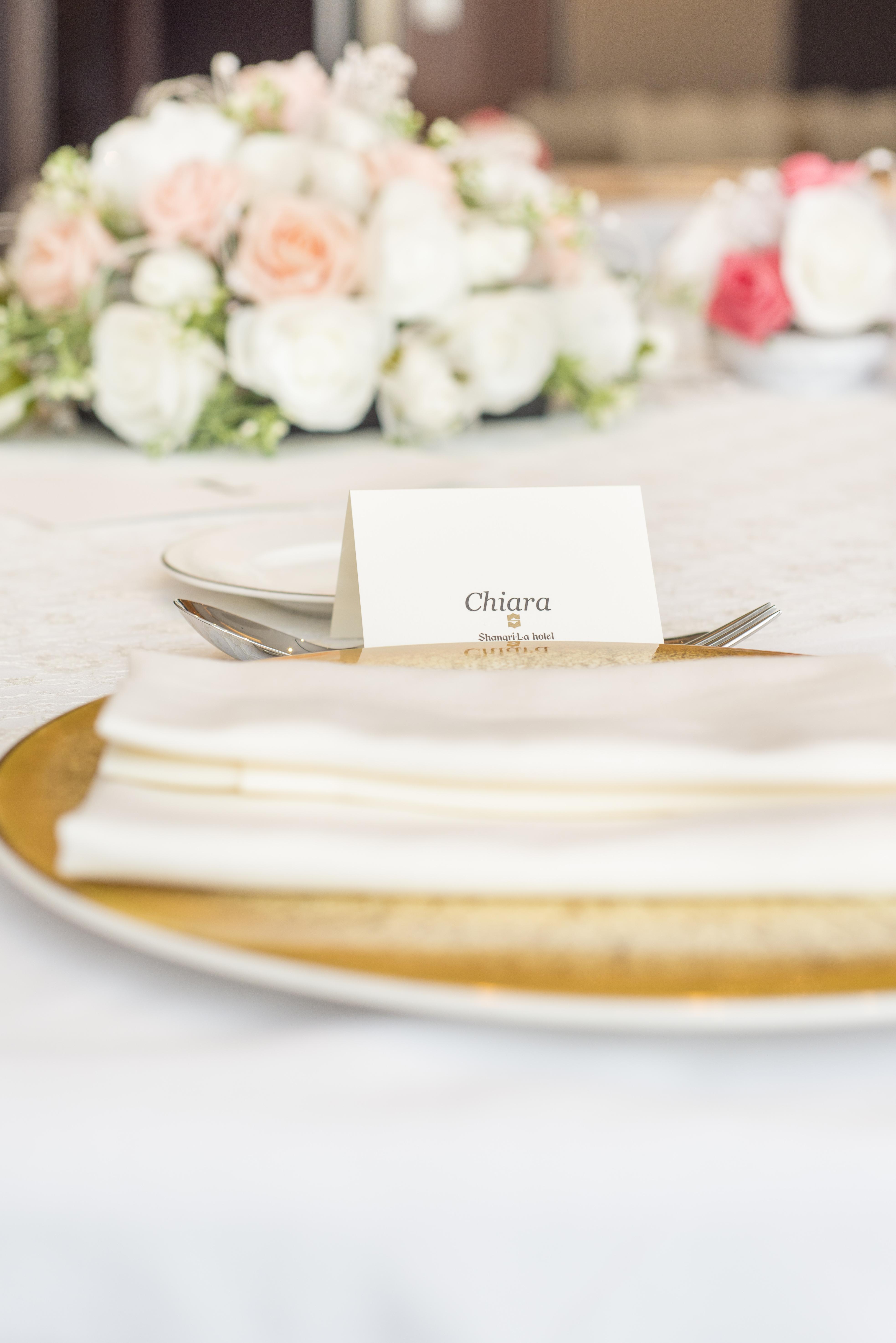Chiara and Chengez's Wedding (144 of 240