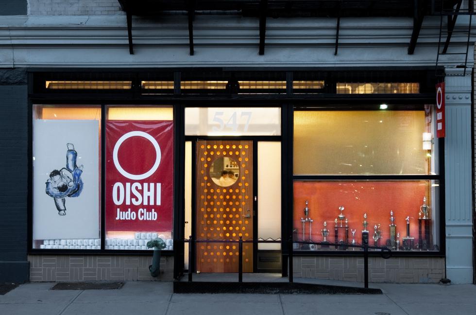 Oishi011