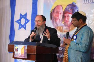Torah in Telugu