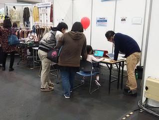静岡産業フェアに参加しました!