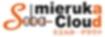 アプリインストール不要のWeb会議システム「ソーバミエルカ」