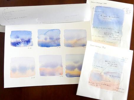 透明水彩教室2月、3月