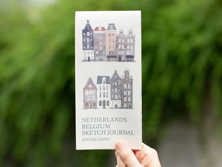 Netherlands&Belgium Sketchjournal