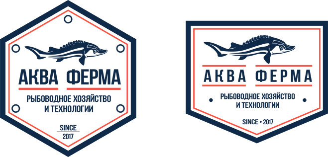 Лого Акваферма итог.png