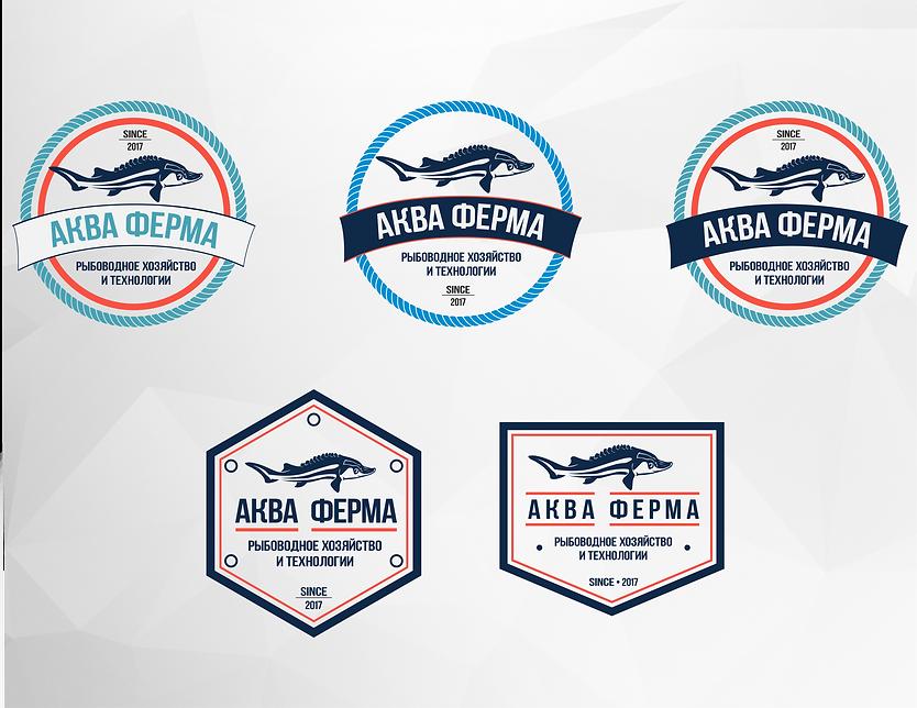 Лого Акваферма итог1.png