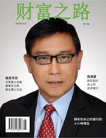 Chinese ver.Raffles E-Blog-1_page-0001.j