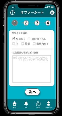 スクリーンショット 2020-05-07 23.41.34のコピー.png