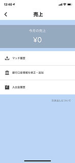 B売上.jpg