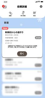 スクリーンショット 2020-12-17 14.59.45.png