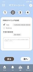 スクリーンショット 2020-12-17 14.25.57.png