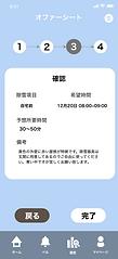 スクリーンショット 2020-12-17 14.26.05.png