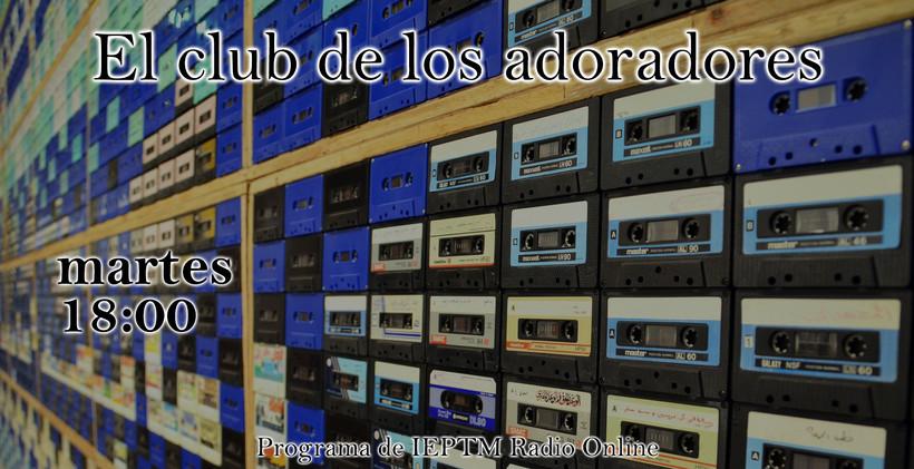galeria_el club de los adoradores.jpg