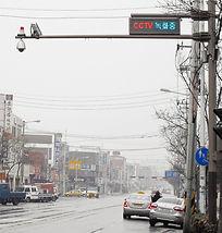 CCTV4.jpg