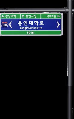 종합폴.png