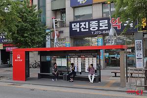 전북대병원04.png
