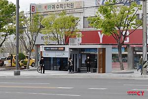 울산연암동B01.png