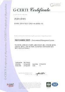 ISO-14001 (1).jpg