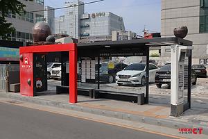 전북대학교B01.png