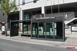 창원팔룡동01.png
