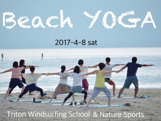 Beach YOGA 2017