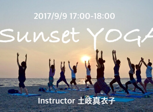 9月Sunset BeachYOGA お知らせ