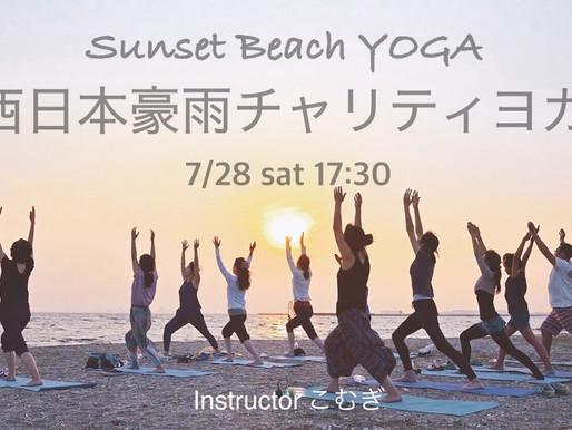 Sunset YOGA 7/28 お知らせ