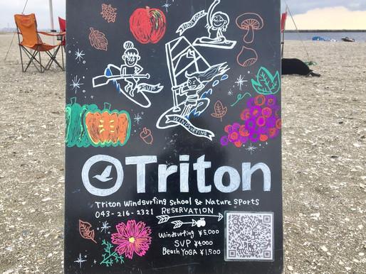 8月のトリトン