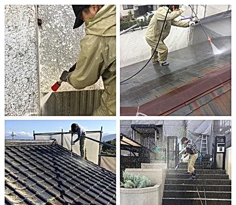 塗装工事 高圧水洗浄