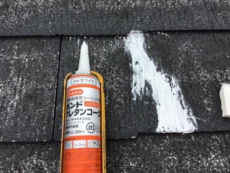 合志市幾久富S様邸 全面塗装工事