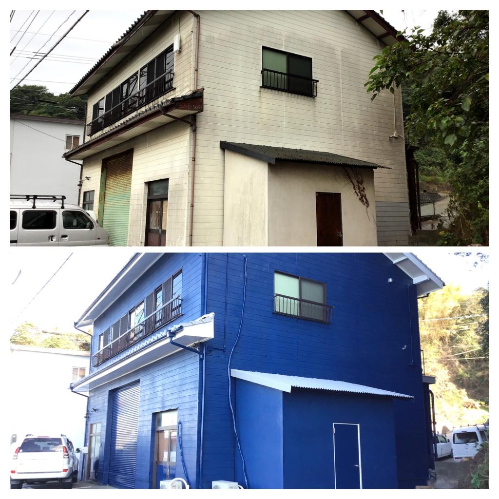熊本県宇土市赤瀬町 S様邸全面塗装工事