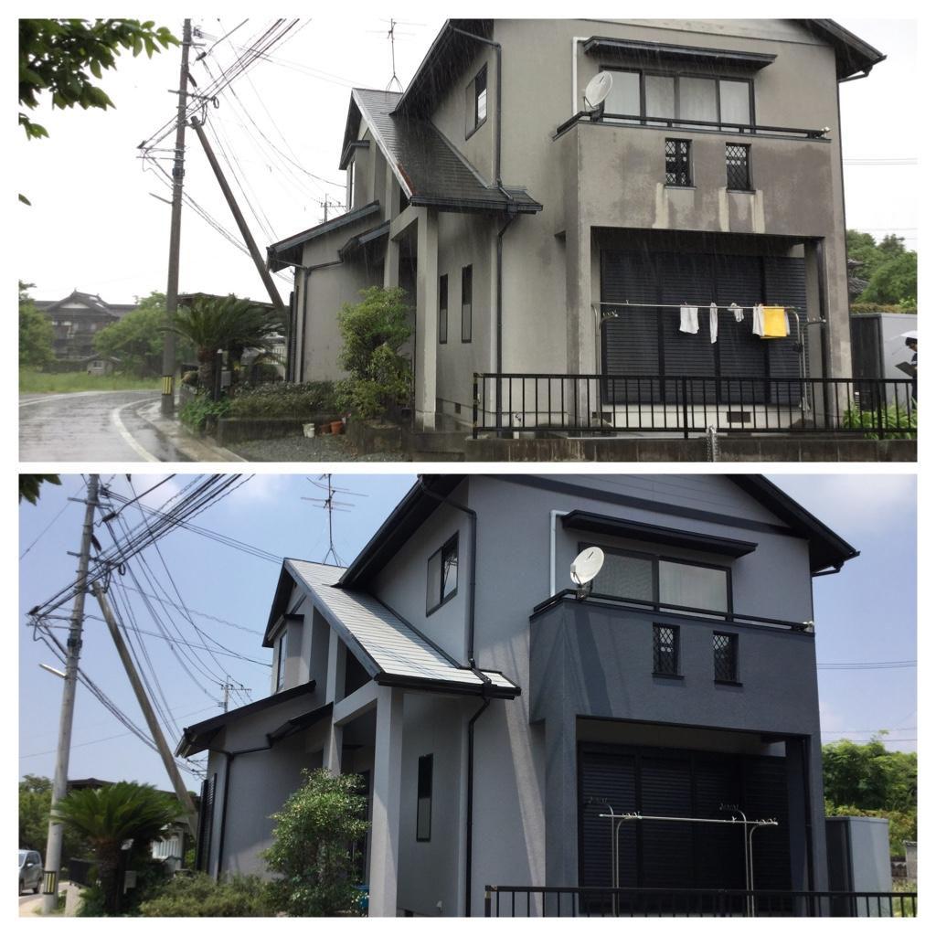 熊本県宇土市古保里 F様邸全面塗装工事