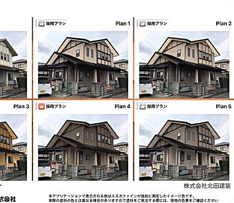 カラーシミュレーション.jpg