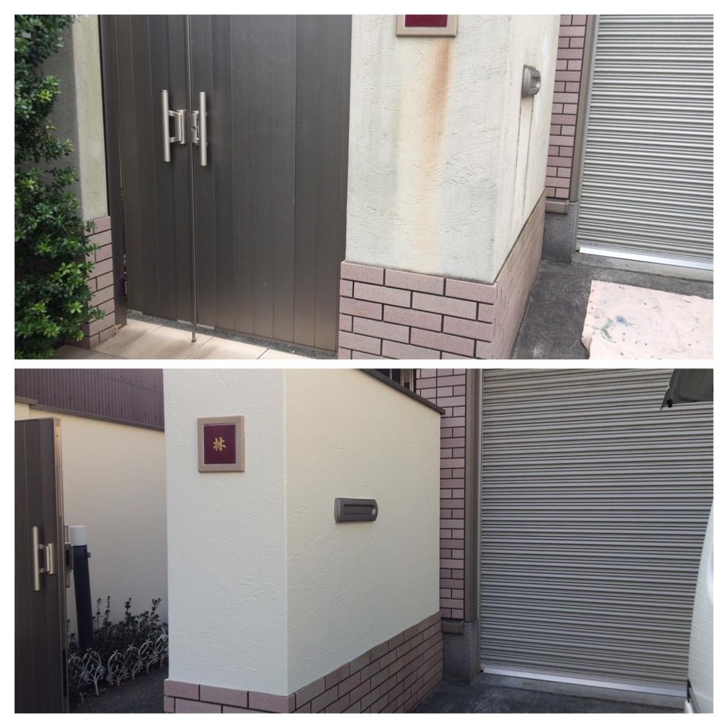 熊本県熊本市中央区新町 H様邸門塀塗装工事