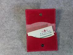 ランドセル リメイク 名刺(カード)入れ