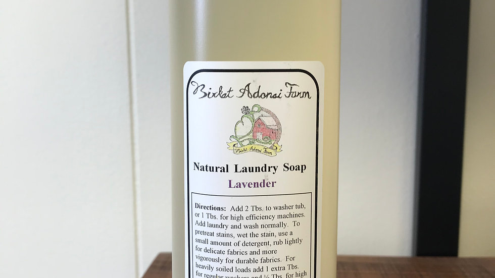 Natural Laundry Soap: Lavender