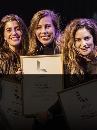 SWEDISH LIGHTING AWARDS 2019