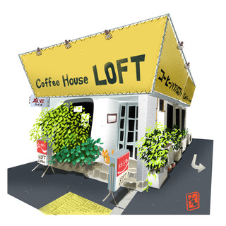 loft coffee.jpg