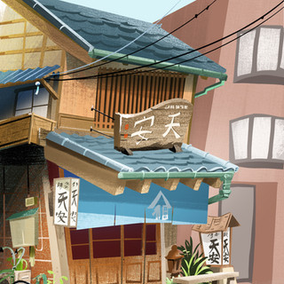 house store front copy.jpg