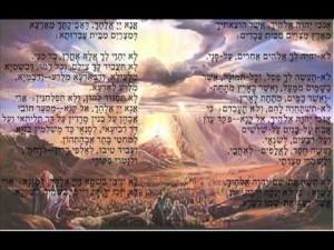 Parole egiziane nei dieci Comandamenti?!