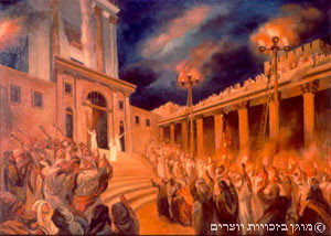 Simchàt Beit HaShoevà