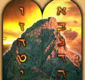 La forza della teshuvà