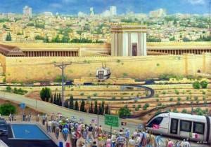 Terzo Tempio