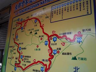 Hiking in Taipei: Yangmingshan