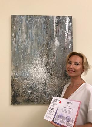 У водопада. Картина заняла 1 место в категории «абстрактный экспрессионизм» на RUSSIAN ART WEEK