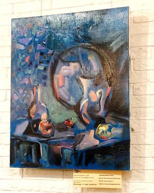 синяя на стене в марукамэ.jpg