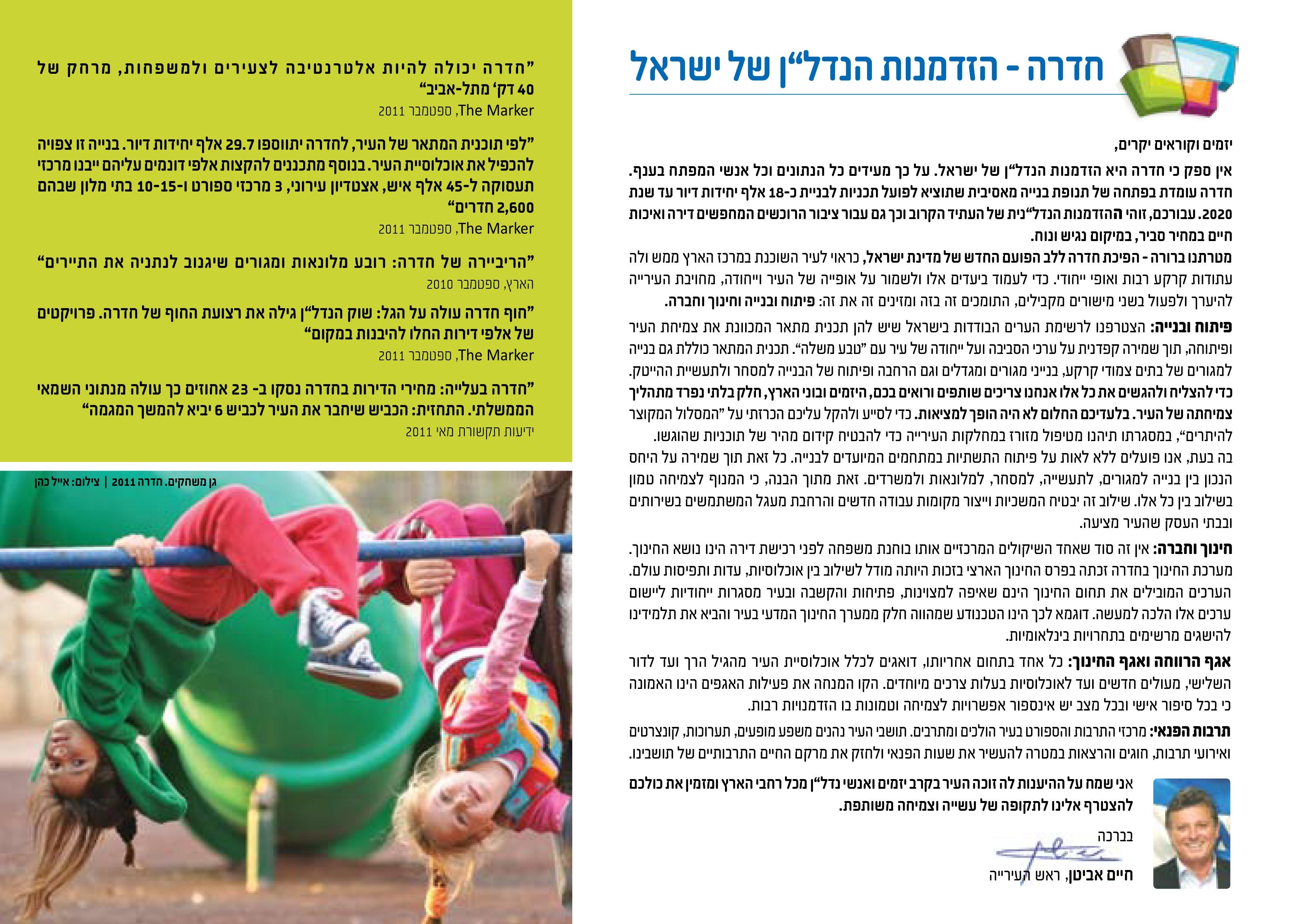 veida_booklet1
