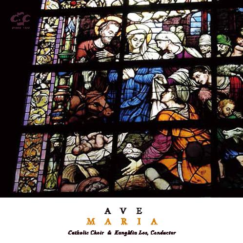 Ave Maria(CD)