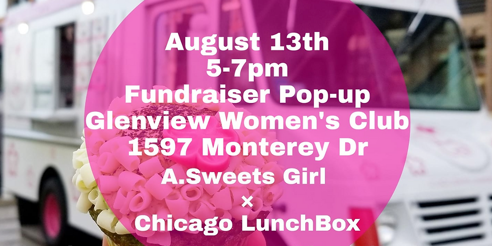Glenview Food Truck Pop-up Fundraiser  - Open to the Public