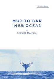 [모히또바인오션] 서비스 매뉴얼 개발
